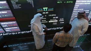 السعودية: 5 أشياء يجب أن تعرفها عن فتح السوق المالية أمام الأجانب
