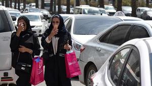"""بعد إنهاء عقود الإخوان.. """"جامعة الإمام"""" السعودية تعيّن أول امرأة برتبة عميد"""