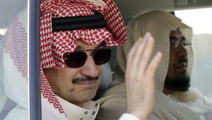 الأمير الوليد يخاطب وزير المال السعودي ويدعوه لإخطار الملك: الاقتصاد السعودي يواجه خللا كبيرا