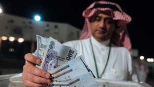 """البنوك الإسلامية تجتمع لبحث سبل الانتشار العالمي والمحاور تشمل """"تغيير الهوية"""""""