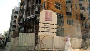 الشورى السعودي يطالب بضوابط لإعفاء المقترضين العاجزين عن السداد لصندوق التنمية