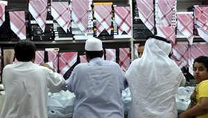 دراسة: السعوديون يتوقعون استقرار أوضاعهم المالية.. وتكاليف المعيشة أكبر مهدد للادخار