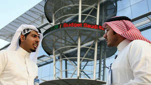 اكتتاب البنك الأهلي السعودي يدخل ساعات حاسمة.. وباحث اقتصادي يدعو لتأجيله