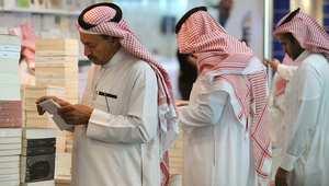 """الحكمي عضو """"كبار العلماء"""" بالسعودية: التعيين بالواسطة لا يجوز.. لكن راتب المعين حلال إذا عمل بصدق"""