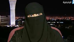 """الممرضة أبرار طه مهدي التي أثارت قصة معاقبها """"بسبب نغمة جوالها"""" التي ترفع الآذان الشيعي ضجة في المملكة"""