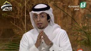 مذيع على القناة السعودية الاولى يتحدث عن تغريدات انتقدت موسم الحج