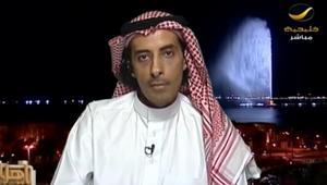 فوضى بندوة في معرض الكتاب بالسعودية