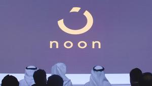 العبار يطلق أكبر منصة تجارة إلكترونية عربية بشراكة سعودية