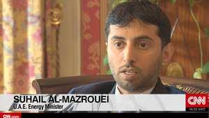 وزير الطاقة الإماراتي: حل مشكلة أسعار النفط من واجب الجميع وليس فرديا