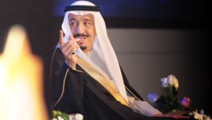 ماذا يحمل المستقبل للسعودية؟