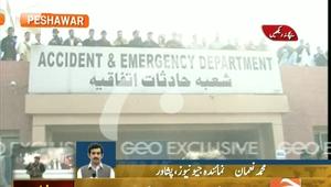 بالفيديو.. 19 قتيلاً و67 جريحاً في هجوم بالمتفجرات استهدف مسجداً للشيعة في باكستان