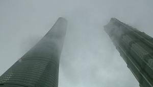 ثاني أطول برج في العالم