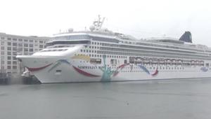 3700 راكب تعلق بهم سفينة نرويجية بشعب مرجانية في عرض البحر