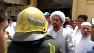 لقطات أولية من موقع الانفجار في مسجد بالقطيف شرق السعودية