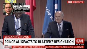 بالفيديو..  الأمير علي بن الحسين: سأتشاور مع الاتحادات الوطنية حول الترشح لخلافة بلاتر