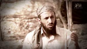 هل هزمت القاعدة بمقتل الوحيشي؟