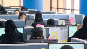 فرص هائلة للاستثمارات الأجنبية في السوق السعودية..والنساء هن المستفيد الأكبر