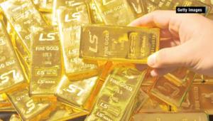 الذهب يفقد بريقه! وهذه هي الأسباب