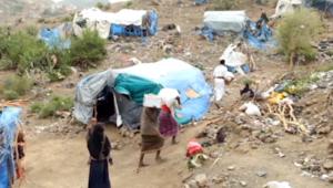 """الصليب الأحمر: 4 آلاف قتيل واليمن في حالة """"كارثية"""""""