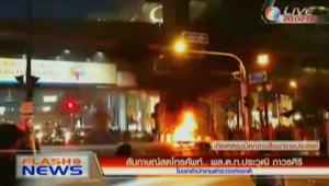 انفجار وسط بانكوك بالقرب من معبد إروان الهندوسي وأنباء عن سقوط ضحايا
