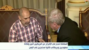 """مراسل CNN :جماعة """"الحوثي"""" محاصرة وخسرت مناطق شاسعة"""