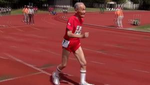 معمر ياباني يبلغ  105أعوام  ينهي سباق الـ100 متر بـ42 ثانية