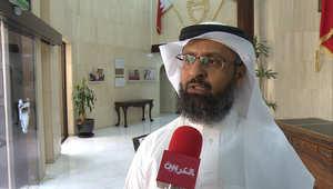 نواب بالبحرين لـCNN: خامنئي يحرّك الخلايا النائمة.. وندعو دول الخليج لطرد جماعي لسفراء إيران