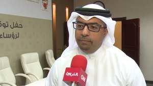 """وزير الإعلام البحريني لـCNN: ميثاق الشرف الإعلامي """"رقابة ذاتية"""""""