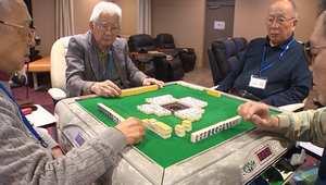 """مركز """"لاس فيغاس"""" لرعاية المسنين في اليابان يشجع العجائز على القمار و""""بلاك جاك"""" و""""بوكر"""" للحفاظ على الدماغ"""