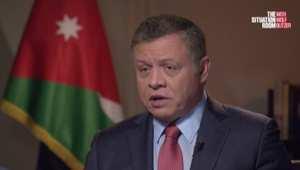 عاهل الأردن لـCNN: الحرب على الخوارج حرب عالمية ثالثة ممتدة لأجيال.. والجميع يدرك أن على الأسد الرحيل