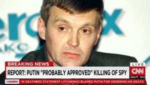 أرملة الجاسوس الروسي ألكسندر ليتفينينكو: بوتين وافق شخصيا على اغتيال زوجي