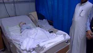 كاميرا CNN في السعودية تزور طفلا جريحا بمستشفى العوامية.. عندما يدفع الأطفال ثمن العنف