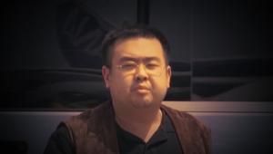 """ما هو غاز الأعصاب """"الأكثر فتكا"""" الذي قتل أخ زعيم كوريا الشمالية؟"""