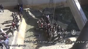 UN تتهم نظام الأسد بقصف خزان مياه وادي بردى
