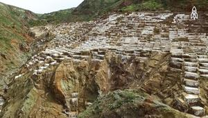 جولة في أقدم أحواض الملح التي صنعها الانسان