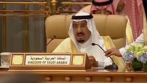 الملك سلمان في القمة العربية الإسلامية الأمريكية: النظام الإيراني يشكل رأس حربة الإرهاب العالمي