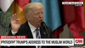 ترامب لقادة العالم الإسلامي: اطردوا الإرهابيين من أراضيكم