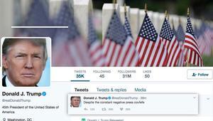 تغريدة غامضة لترامب تشعل الإنترنت