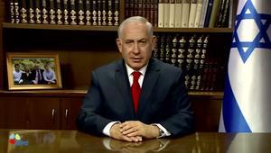Israel Gov't Handout