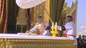 Thai TV Pool