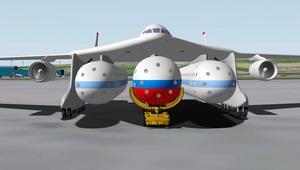 الشحن + السفر = هذه الطائرة؟