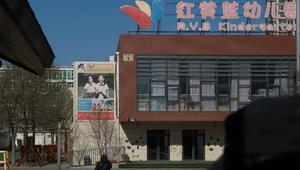 تعرّ وتخدير.. آباء يزعمون تعرض أطفالهم لتحرش جنسي بحضانة بالصين