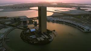 البحرين تعلن عن
