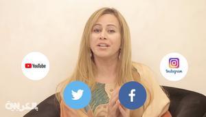 شاهد.. ما هي وسائل التسويق التي تستخدم للعملات الرقمية؟