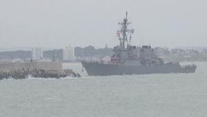 """السفينة الحربية الأمريكية """"يو إس إس دونالد كوك"""""""