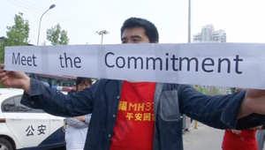 أحد المتظاهرين الصينيين