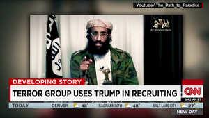 """حركة الشباب الصومالية تنشر فيديو من بطولة ترامب ومالكوم إكس للترويج لـ""""عنصرية وتمييز أمريكا ضد المسلمين"""""""