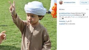 دبي تحتفل بعيد ميلاد أصغر أبناء الشيخ محمد.. الشيخ زايد