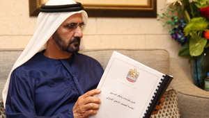 """حاكم دبي يطلع على تقرير حول نتائج """"العصف الذهني الإماراتي"""" لتطوير قطاعي الصحة والتعليم"""