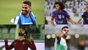 مَن هو أفضل لاعب عربي في موسم 2016/2017 برأيك؟